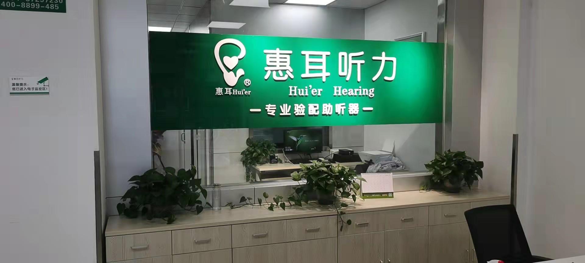 郑州杰闻医疗器械有限公司焦作分公司